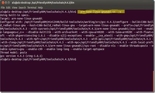 arm_linux