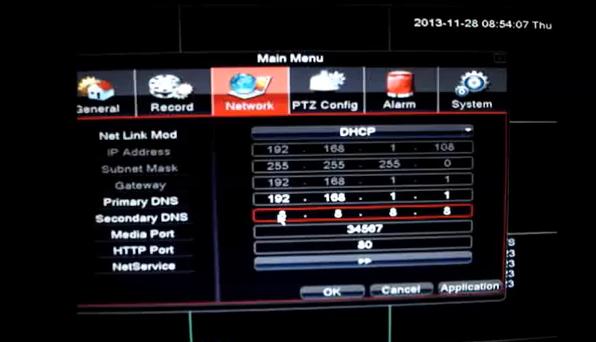 DVR Remote view setup guide | alselectro
